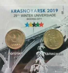 Альбом с монетами Универсиада в Красноярске 2019г.