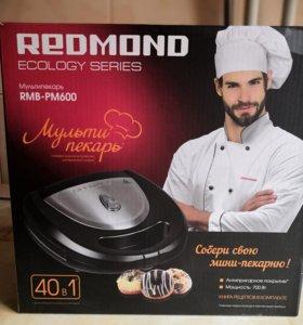 Мультипекарь Redmond RMB-PM600 с 3-мя панелями