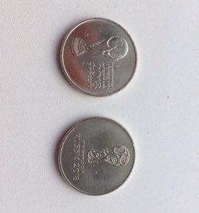 25 рублей Чемпионат мира 2018