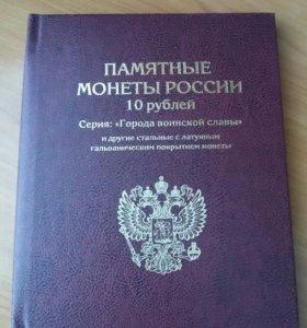 Набор 10 рублей ГВС UNC