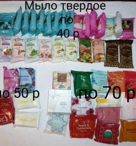 Мыло Avon, Oriflame, Faberlic
