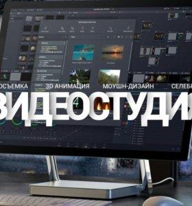Видеопродакшн / рекламное агентство