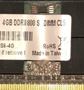 Оперативная память DDR2 4Gb для ноутбука