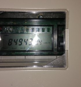 Экстренная помощь- электрика 24 часа