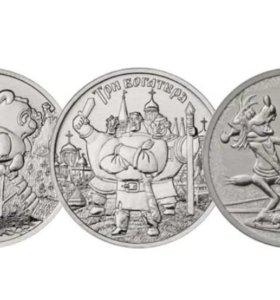 25 рублей Российская советская мультипликация