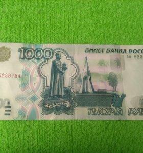 1000 рублей без модификации.