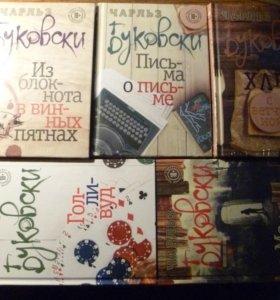 Книги разные (Буковски, Рамбо, Уоллес и др.)