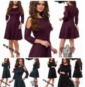 Продам новое платье,р-р 48
