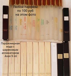 Мини-версии парфюма Avon, Oriflame