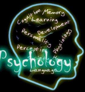 Психолог Москва. Консультации