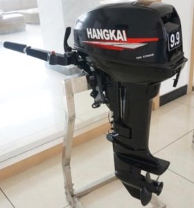Лодочный мотор hangkai 9.9 (15) л.с (НОВЫЙ)