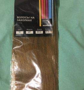 Натуральные волосы на заколках Hairshop 50 см