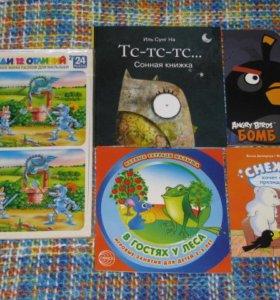 Детские книги (набор № 1)