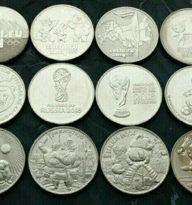 Юбилейные памятные 25 рублей Российской Федерации