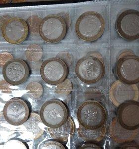 10 рублей, минестерства