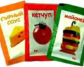 Кетчуп Майонез Соевый соус Сырный соус Конфитюр