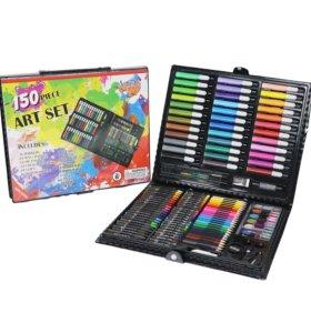 Набор для рисования 150 предметов Art Set, новый