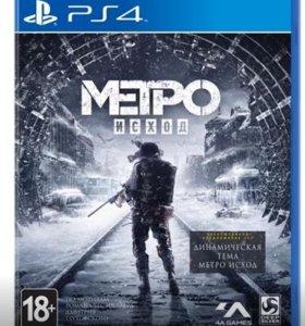 PS4 Метро: Исход