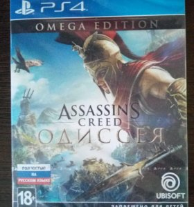 Assassins creed одиссея omega edition