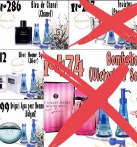 Супер АКЦИЯ‼️ Наливная парфюмерия духи на розлив