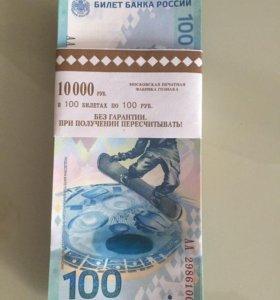 пачка банкнот сочи 100 руб