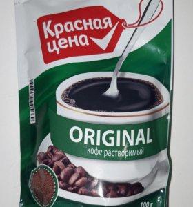 Кофе 100гр. 2 упаковки.
