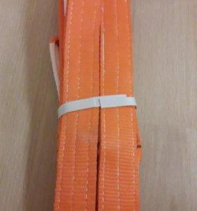 Строп текстильный петлевой СТП( 2т, 3т,5т)