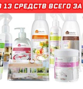 Наборы 15 средств от Фаберлик 1т.р