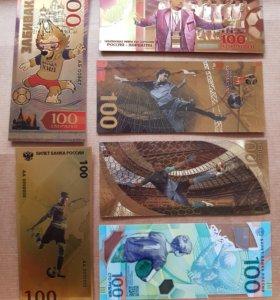 Коллекционная банкнота