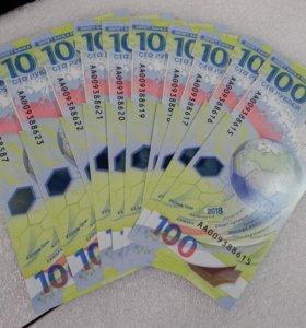 Банкноты современной Росии