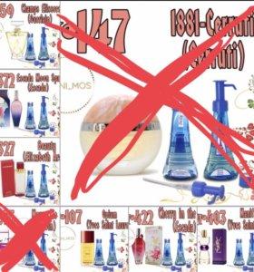 Супер АКЦИЯ‼️ Наливная парфюмерия Reni