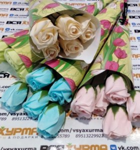 Букеты Мыльных Роз