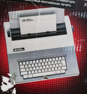 Электронная печатная машинка