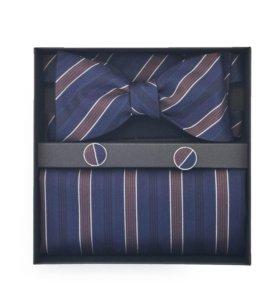 Набор #10 (галстук-бабочка, платок, запонки)
