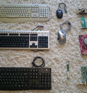 Клавиатуры, мышка и доп. оборудование