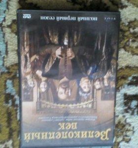 gde-prodayutsya-diski-erotiki-ekaterinburge-na-dividi