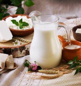 Фермерские, натуральные продукты из деревни