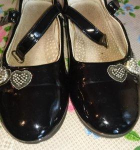 Туфли 32 размер фирма Домик