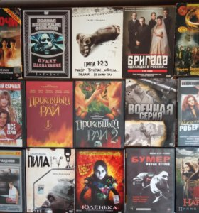 DVD с фильмами и музыкой