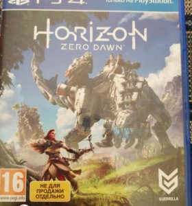 Horizon :Zero Down. Для PS 4
