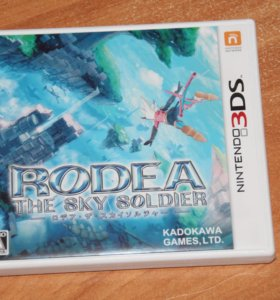 Rodea the Sky Soldier 3DS (JPN)