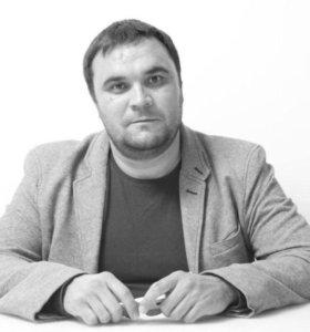Адвокат Фролов Дмитрий Викторович