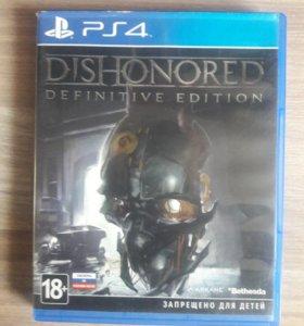 Dishonder