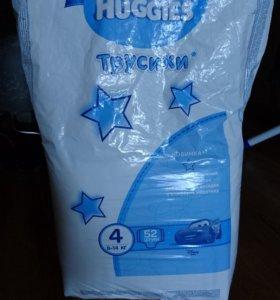Подгузники-трусики для мальчиков Huggies 4 9-14кг