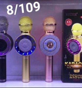 Караоке микрофон новый