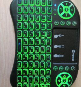 Клавиатура i8 7 цветов