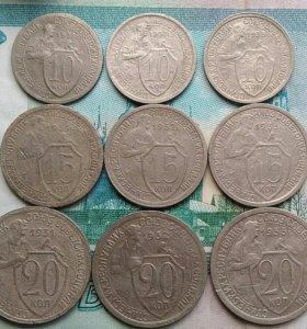 10,15,20 копеек 1931,1932,1933 года