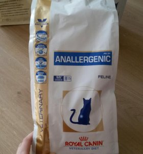 Anallergenic Royal Canin - 2 кг