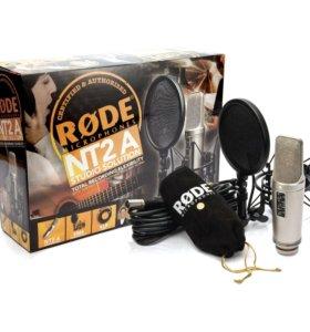 Профессиональный Микрофон Rode NT-2A Set