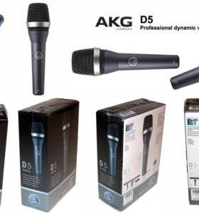 Профессиональный микрофон ADK D5